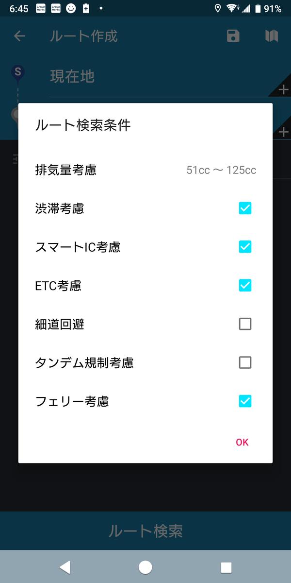 f:id:zomuzomu:20200305071240p:plain