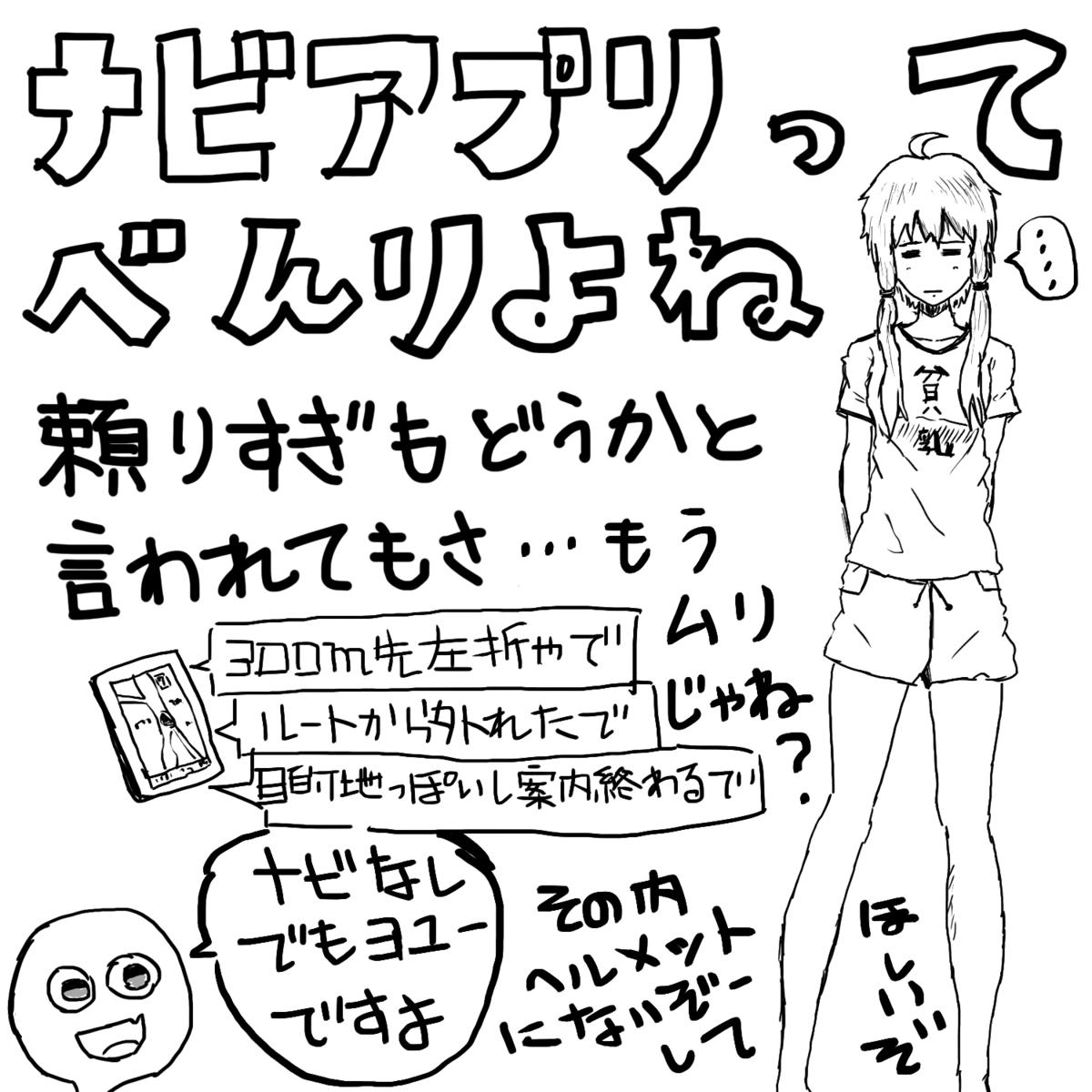 f:id:zomuzomu:20200305103307p:plain