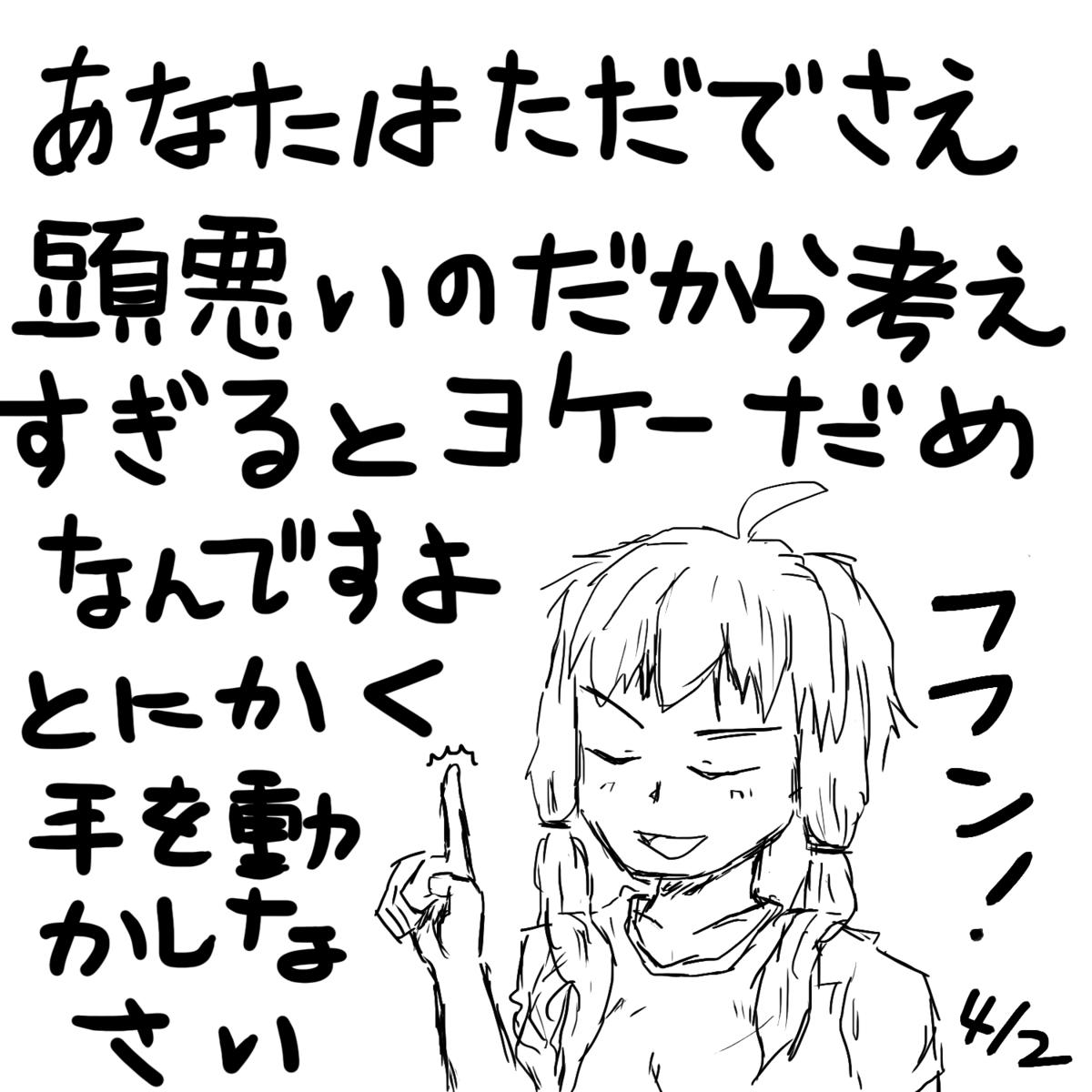 f:id:zomuzomu:20200402122947p:plain