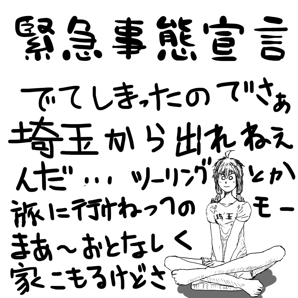 f:id:zomuzomu:20200409113504p:plain