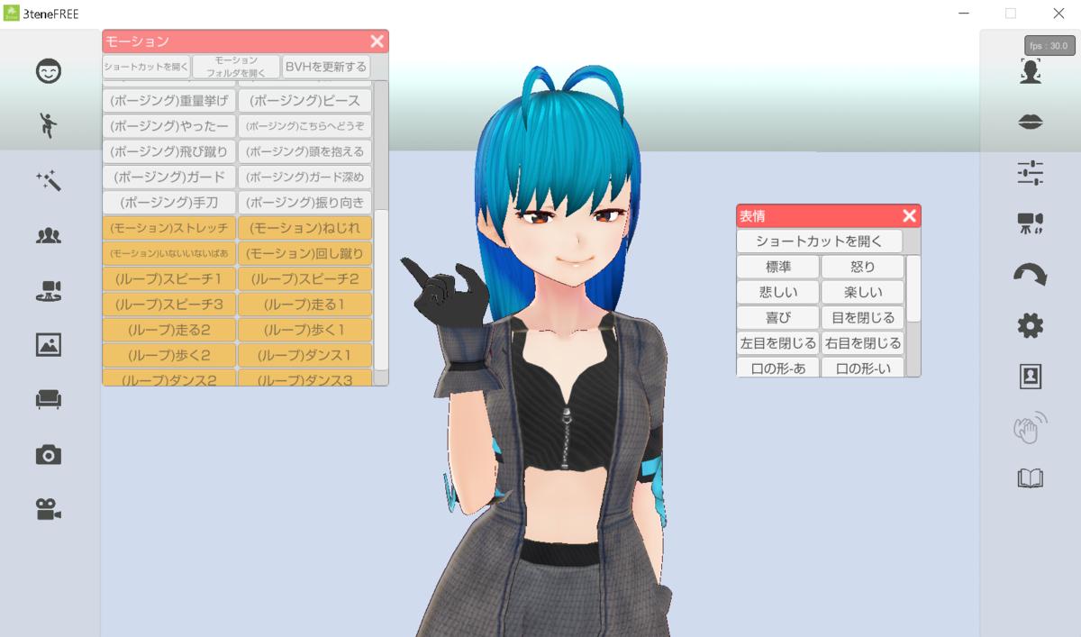 f:id:zomuzomu:20200422121118p:plain