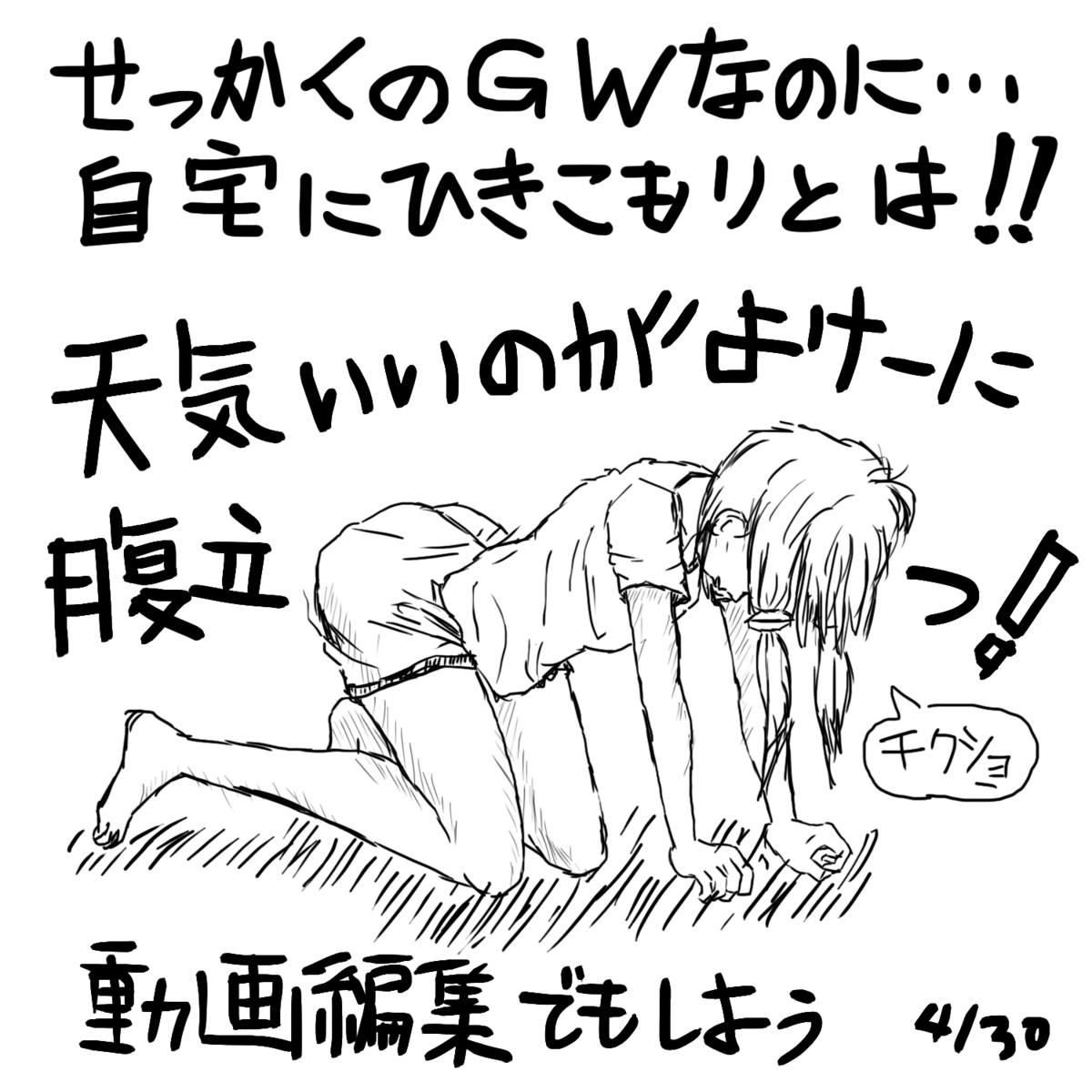 f:id:zomuzomu:20200430113416p:plain