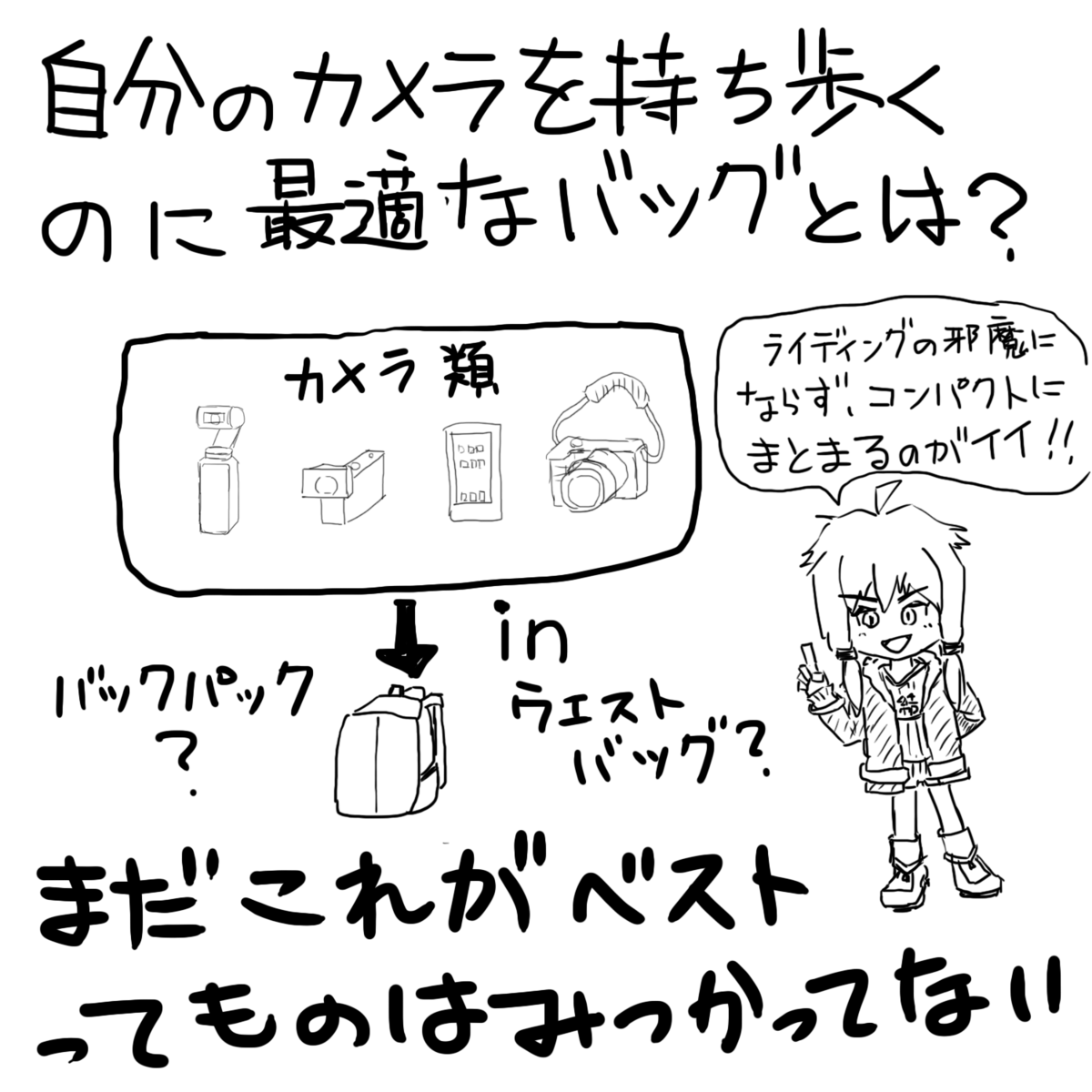 f:id:zomuzomu:20200618120919p:plain