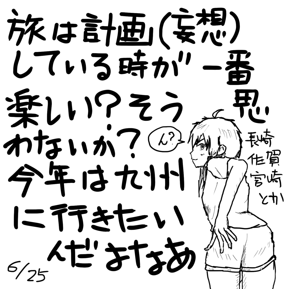 f:id:zomuzomu:20200625135136p:plain