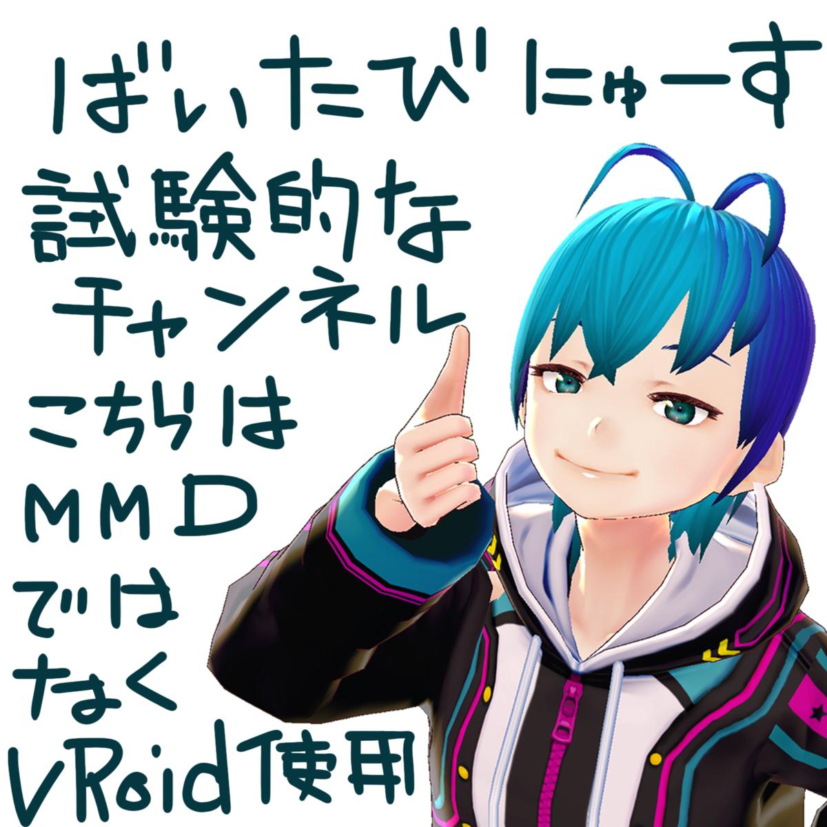 f:id:zomuzomu:20200707084722p:plain