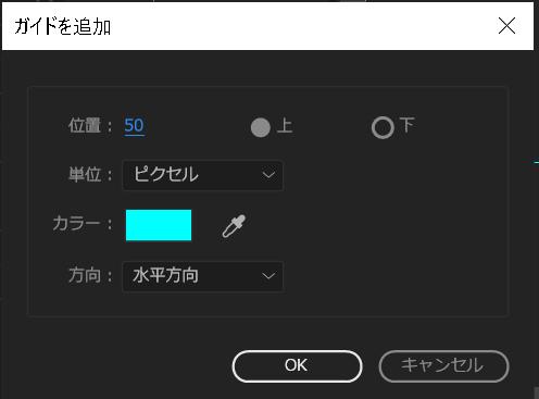f:id:zomuzomu:20200813070907p:plain