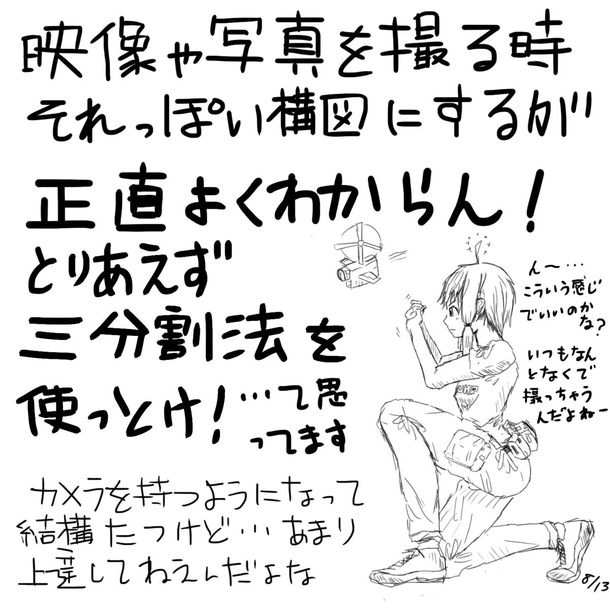 f:id:zomuzomu:20200813102719p:plain