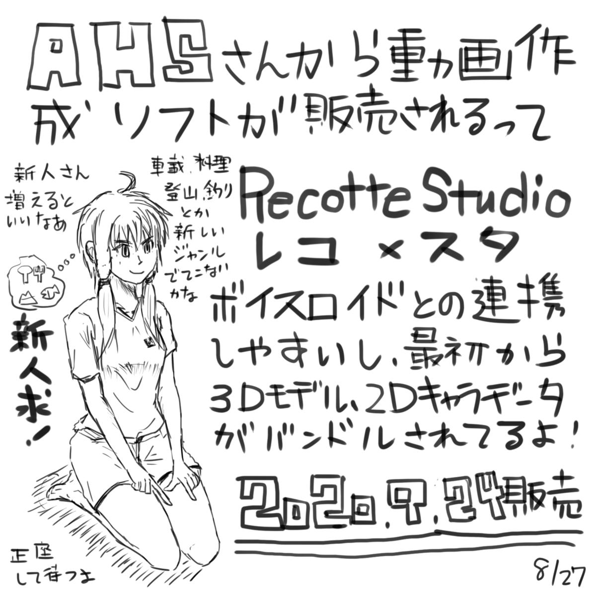 f:id:zomuzomu:20200827120507p:plain