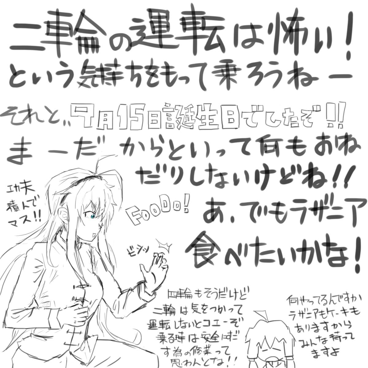 f:id:zomuzomu:20200917103832p:plain
