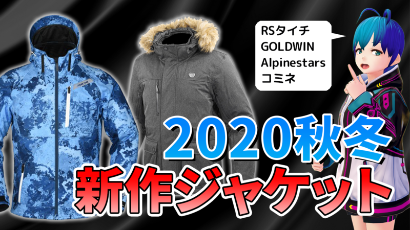 20201009071516
