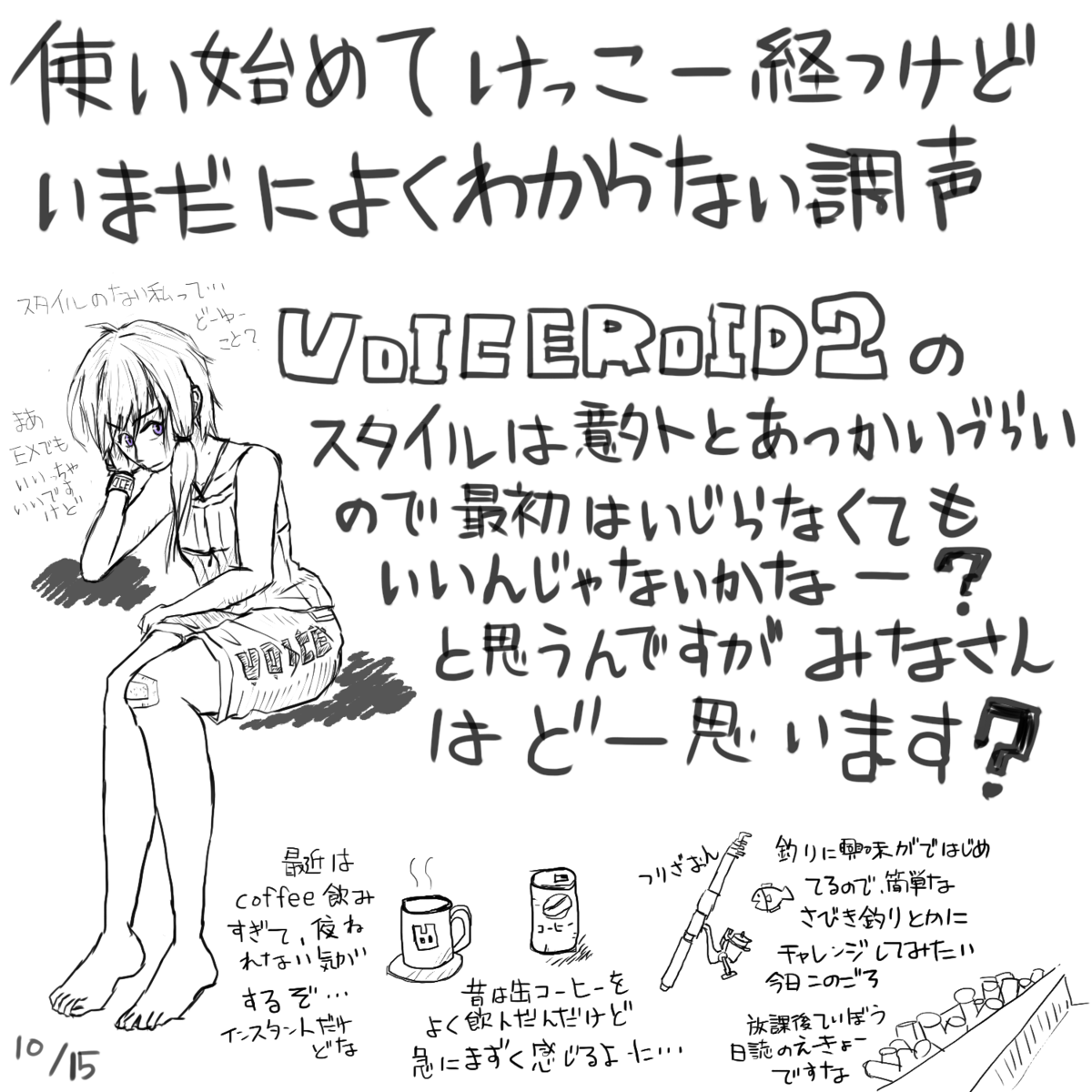 f:id:zomuzomu:20201015173137p:plain