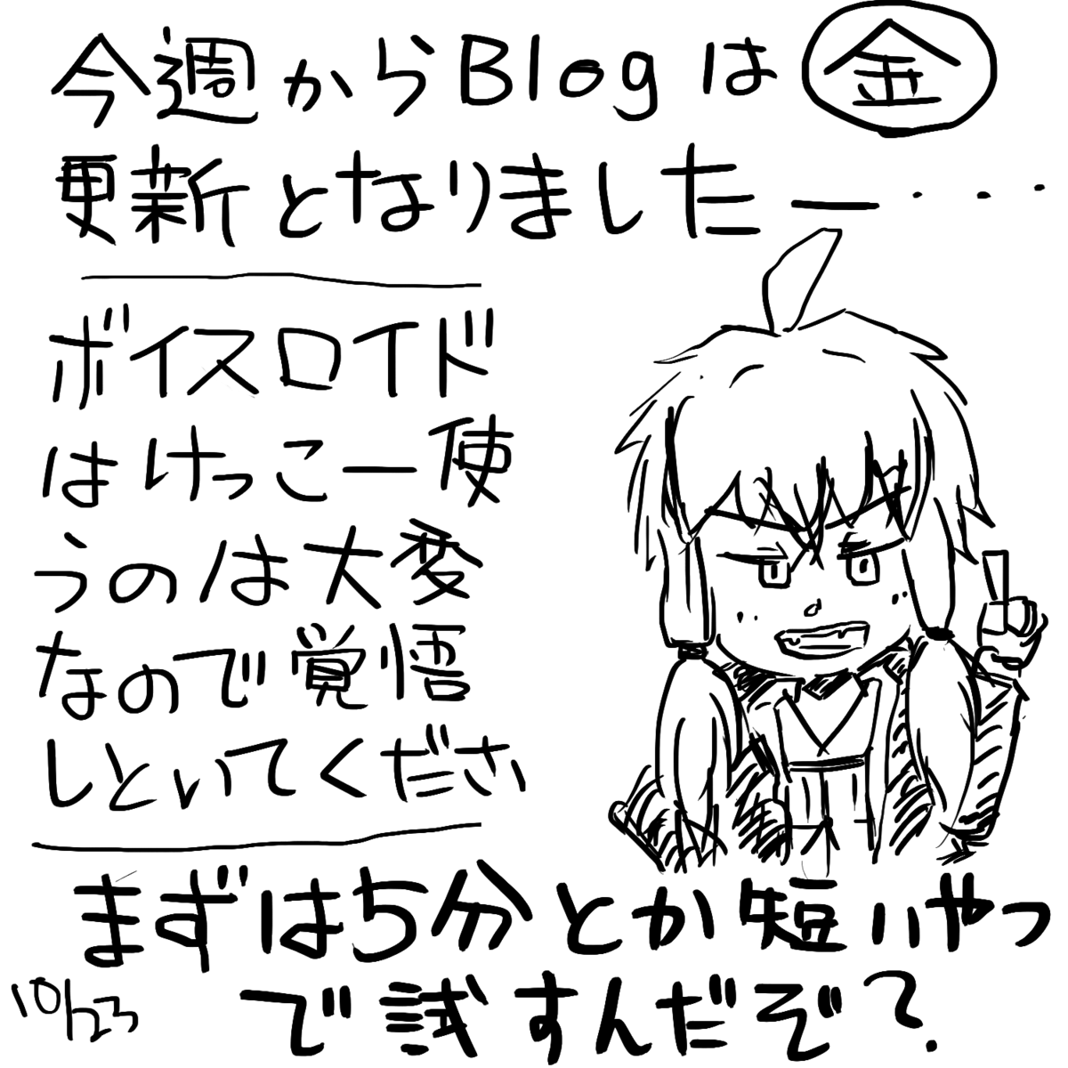 f:id:zomuzomu:20201023120710p:plain