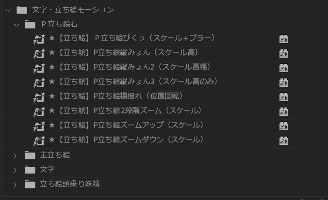 f:id:zomuzomu:20201106051456p:plain