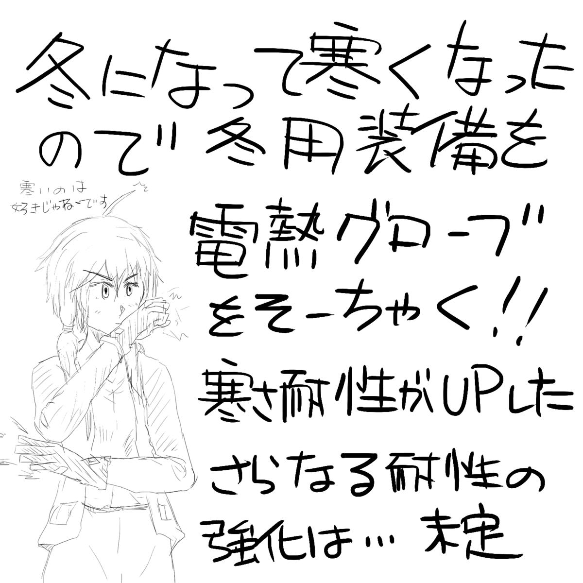 f:id:zomuzomu:20201113120821p:plain