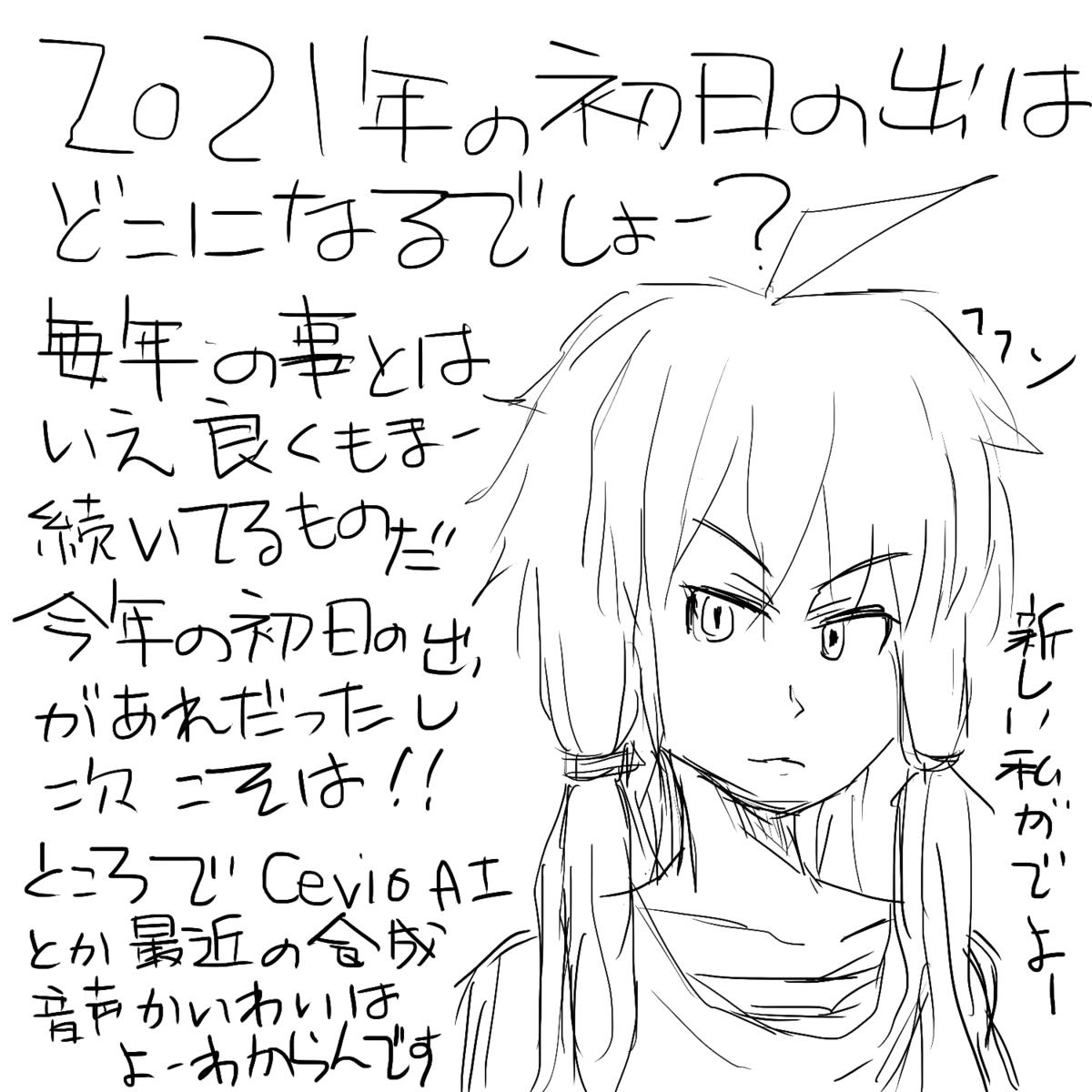 f:id:zomuzomu:20201120222615p:plain