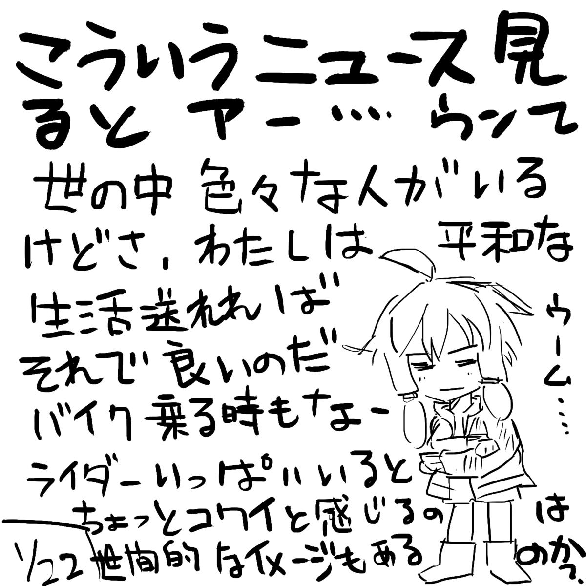 f:id:zomuzomu:20210122132000p:plain