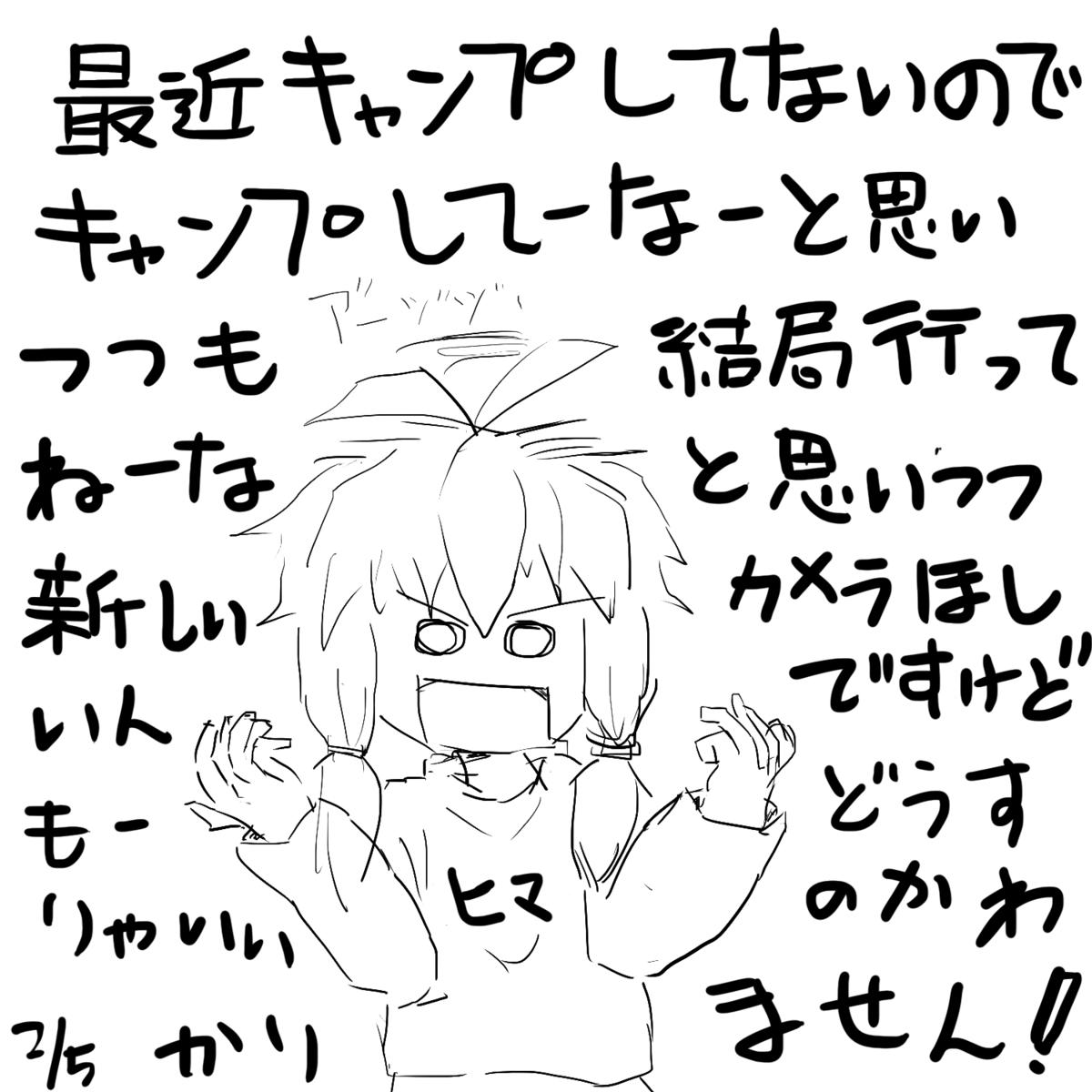 f:id:zomuzomu:20210205122101p:plain
