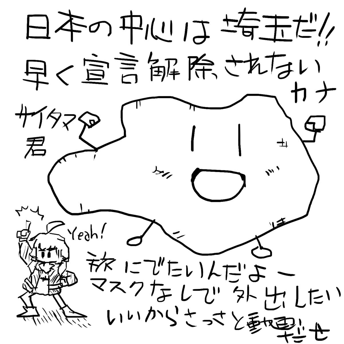 f:id:zomuzomu:20210306173026p:plain