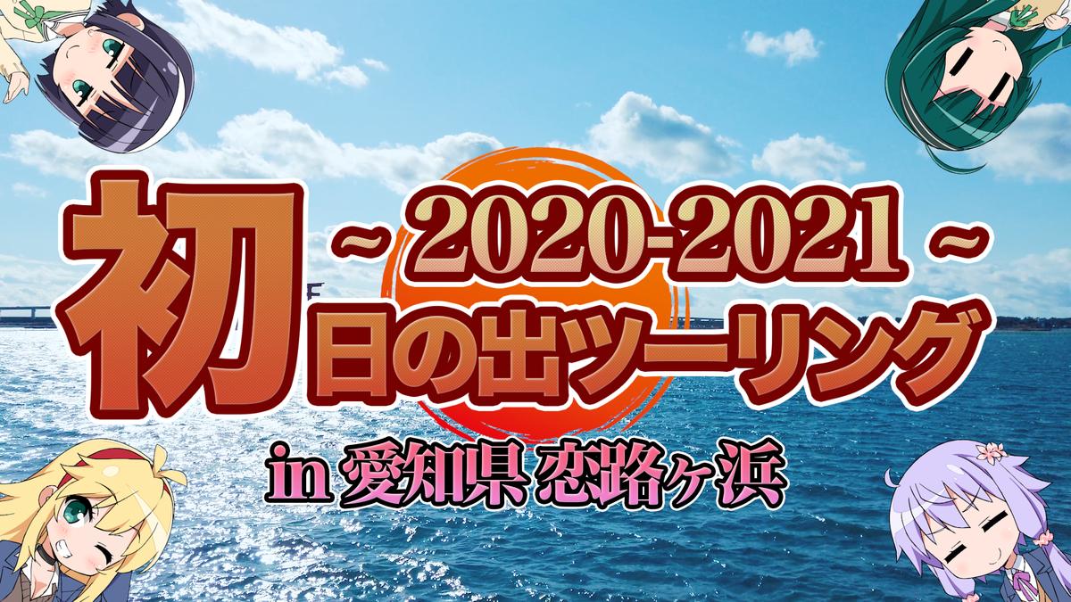 f:id:zomuzomu:20210319190321j:plain