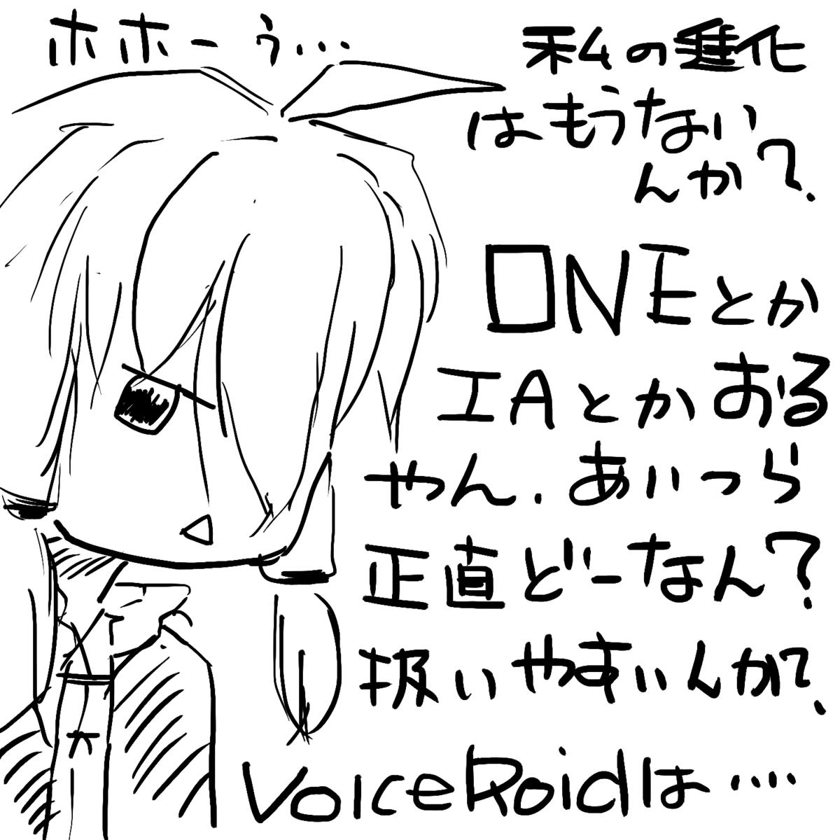 f:id:zomuzomu:20210515220223p:plain