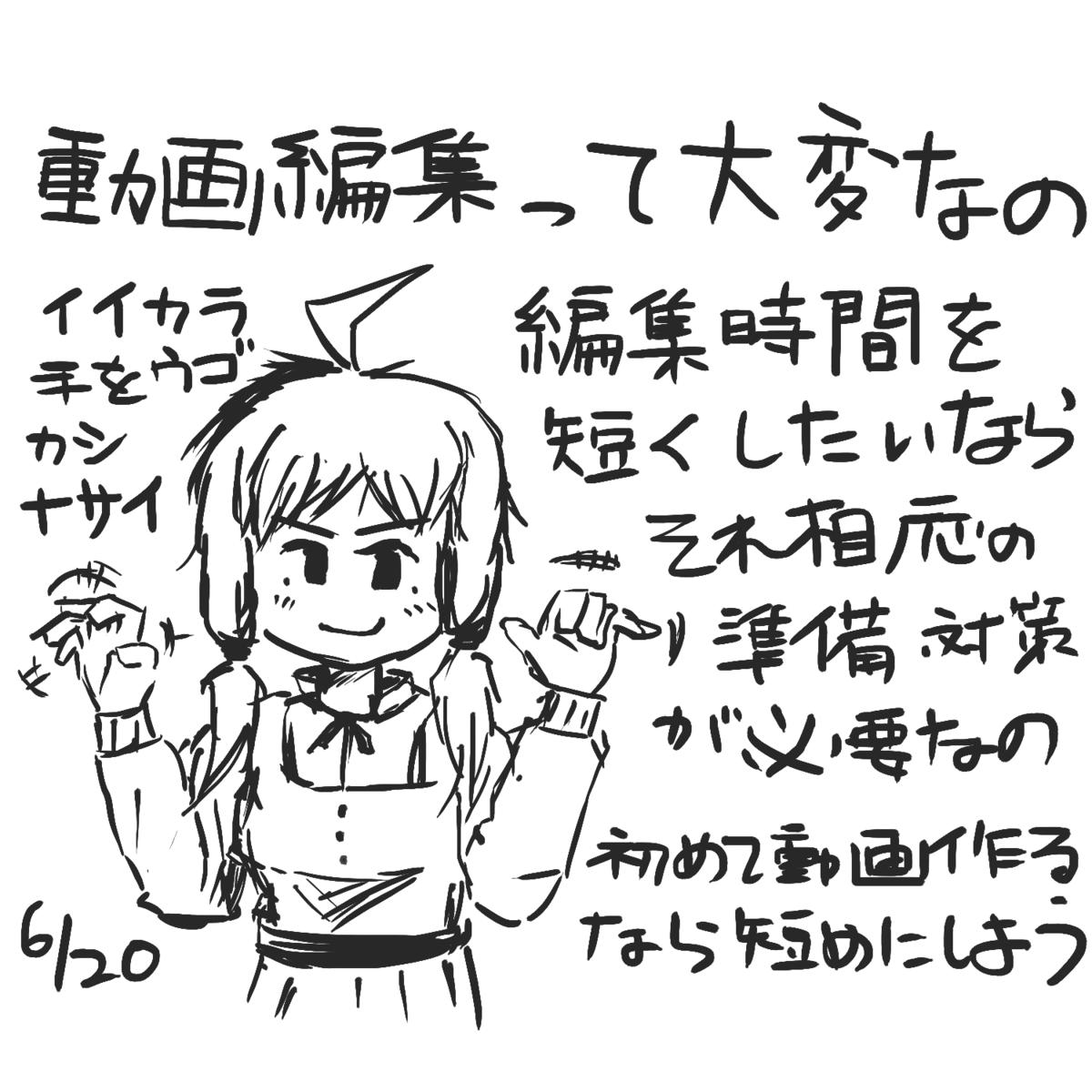 f:id:zomuzomu:20210620094032p:plain