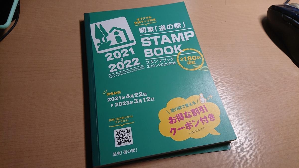 f:id:zomuzomu:20210723092746j:plain