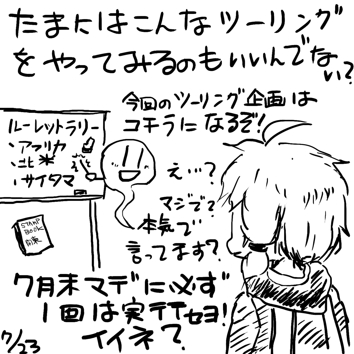 f:id:zomuzomu:20210723105808p:plain