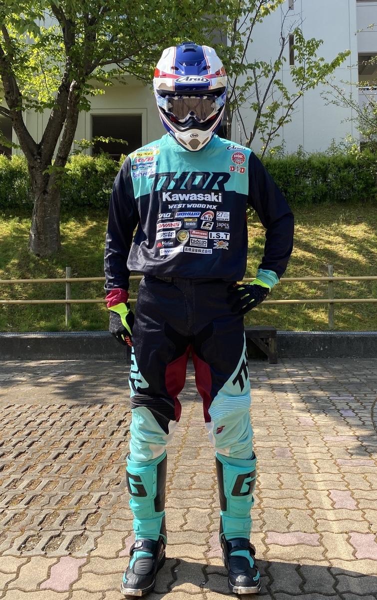 f:id:zomzom-rider:20200501231118j:plain