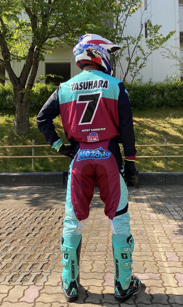 f:id:zomzom-rider:20200501231126j:plain