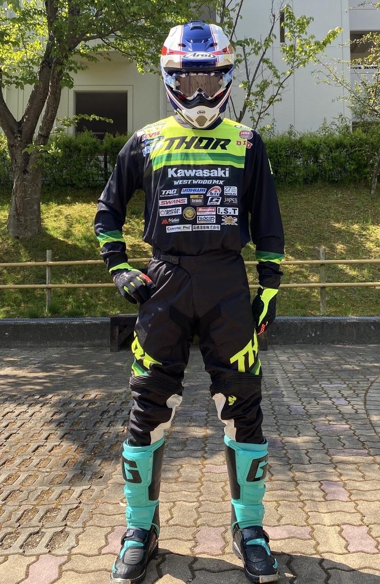 f:id:zomzom-rider:20200501231212j:plain