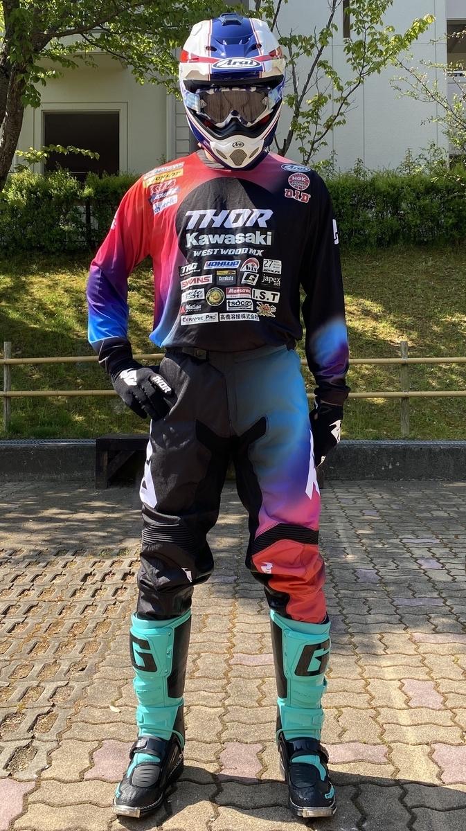 f:id:zomzom-rider:20200502182711j:plain