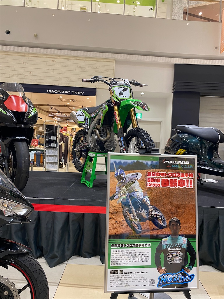 f:id:zomzom-rider:20201231221552j:image