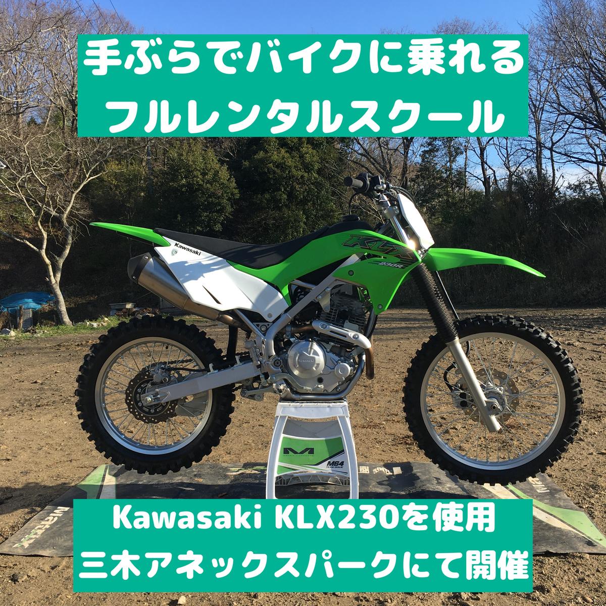 f:id:zomzom-rider:20210218220248j:plain