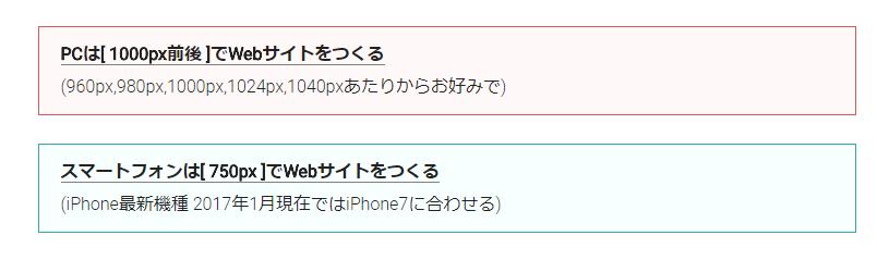 f:id:zonozonox:20180508135849p:plain