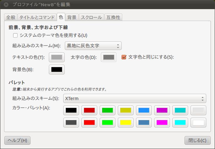 f:id:zonu_exe:20120113094644p:image