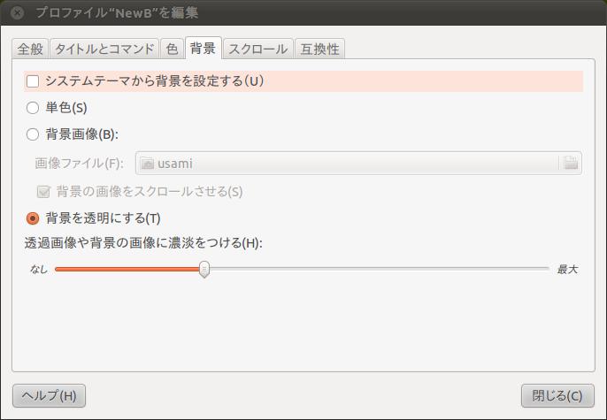 f:id:zonu_exe:20120113094646p:image
