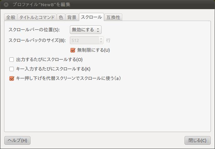 f:id:zonu_exe:20120113094647p:image