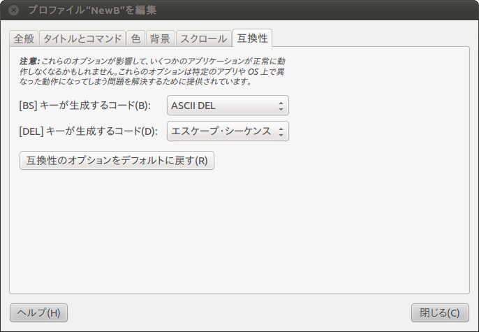 f:id:zonu_exe:20120113094649p:image