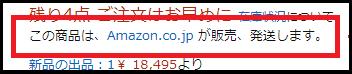 f:id:zoozoopen:20180516210149p:plain