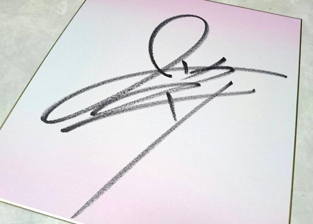 石井さんサイン
