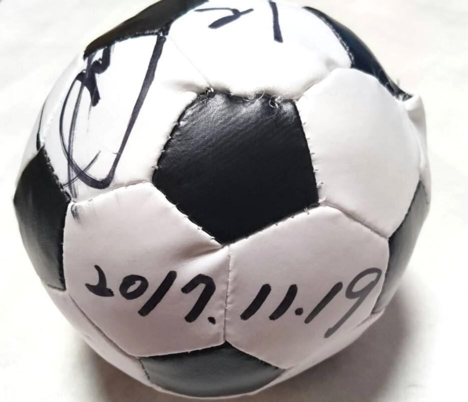 サインボール