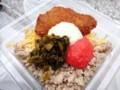 高菜と明太子のそぼろミルフィーユ丼