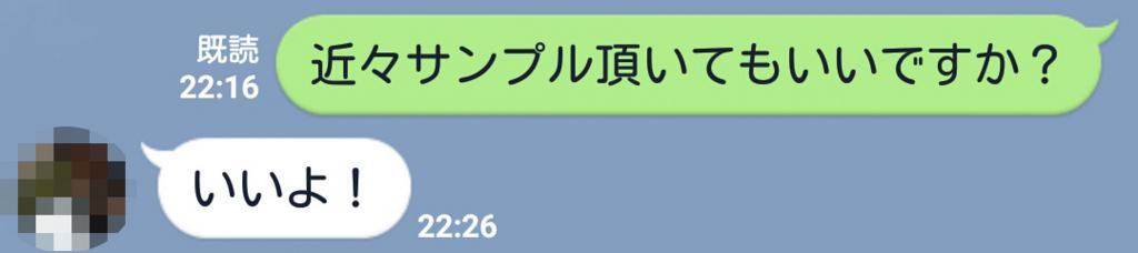 f:id:zounosippo:20161218141953j:plain
