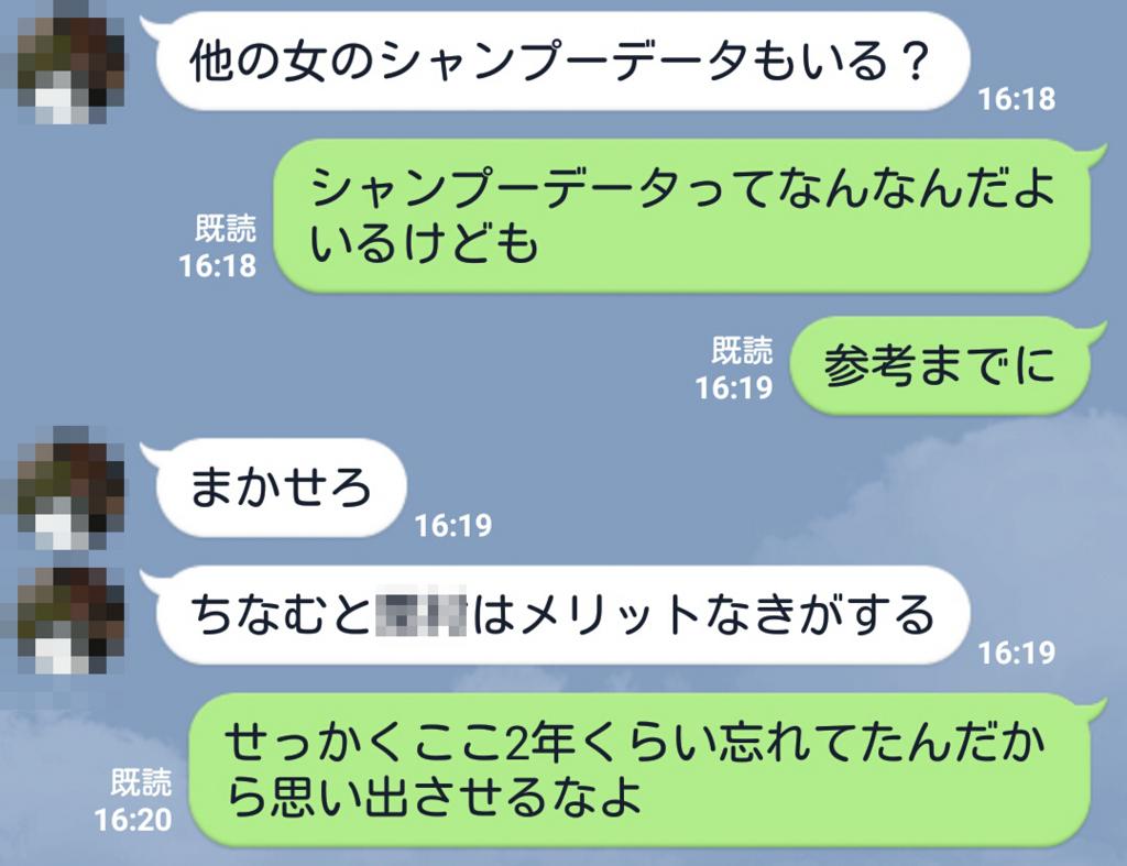 f:id:zounosippo:20161218142422j:plain