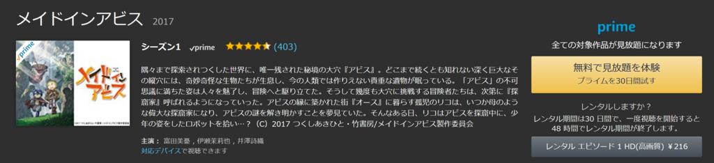 f:id:zounosippo:20171225003959j:plain