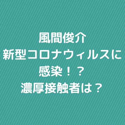 f:id:zoutorendo:20201223192552p:plain