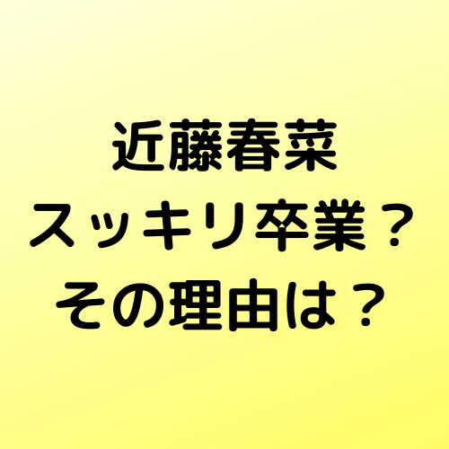f:id:zoutorendo:20210104195231p:plain
