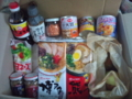 [twitter] ママからお米とか野菜とか色々送ってきた。地味に地元の醤油が一番