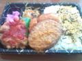 [twitter] 今日の昼飯350円