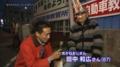 [twitter] この人、若江岩田の駅らへんでたまに見るから困るwwwww